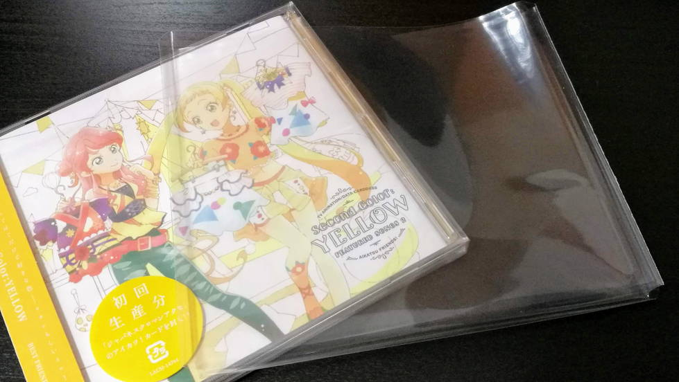 CDカバー