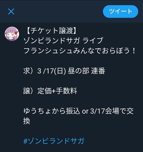 アニメグッズトレード Twitter