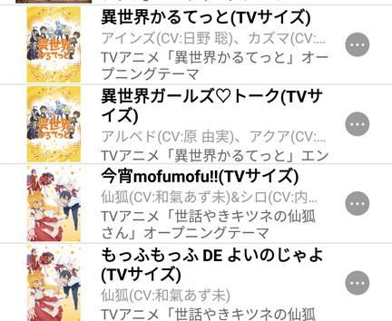 TVサイズ_アニュータ